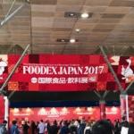 FOODEX JAPAN2017